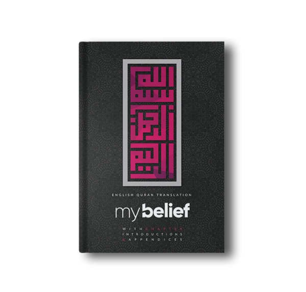 The English translation of the Quran given out for free to new Muslims who order it through the Tenfold website. Free Quran