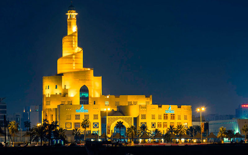 An image of the iconic Fanar building in Doha Qatar