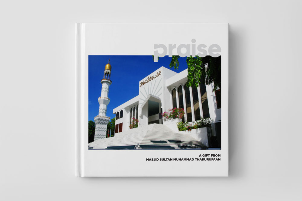 A picture of the Da'wah book titled 'Praise' which will be given to non-Muslims at Masjid Sultan Muhammad Thakurufaan in the Maldives