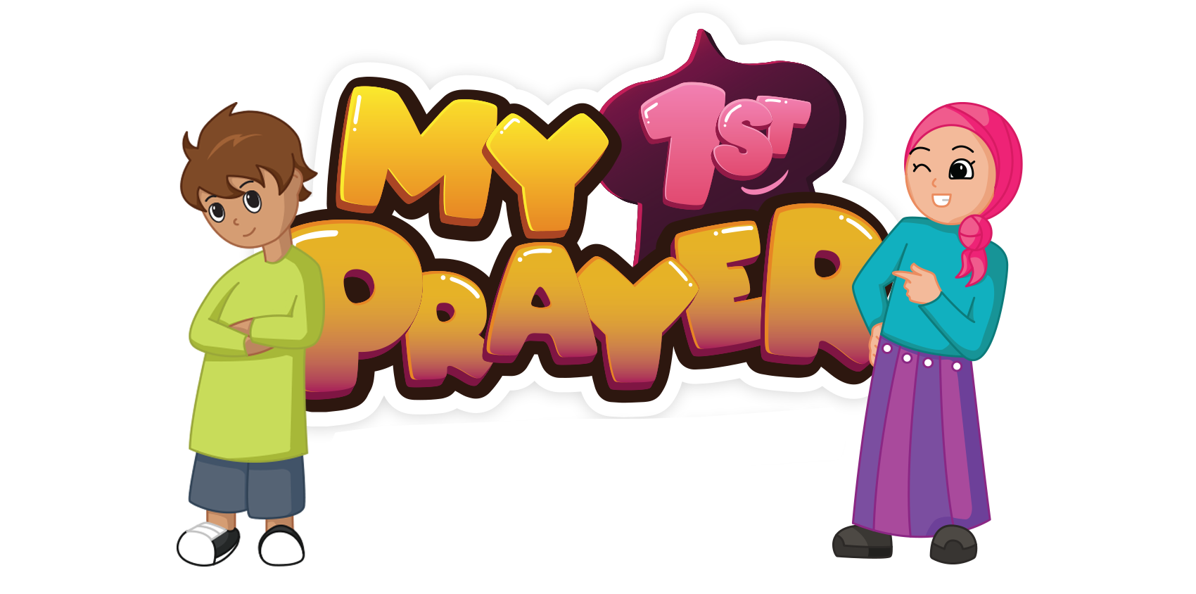 My 1st Prayer book, app and prayer mat displayed. Kids can learn salah, prayer and namaz easy